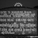 2012India561