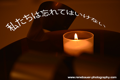 Memory of the victims of Tsunami 2011.3.11 in Japan