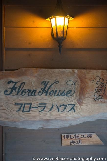 2015_japan_florahouse-11