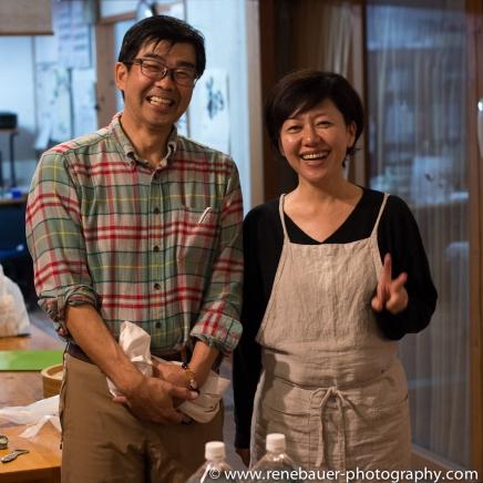 2015_japan_florahouse-19