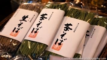 2015_yufuin_food-14