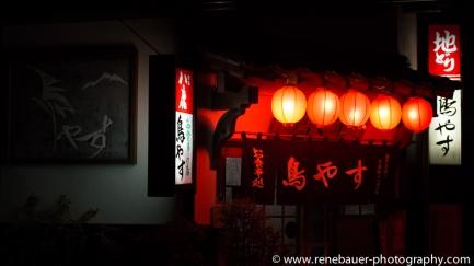 2015_yufuin_food-35