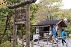 2015_Yufuin_oike-18