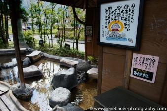 2015_yufuin_onsen-18