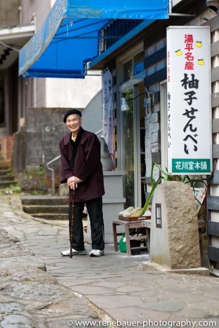 2015_Yufuin_town-14