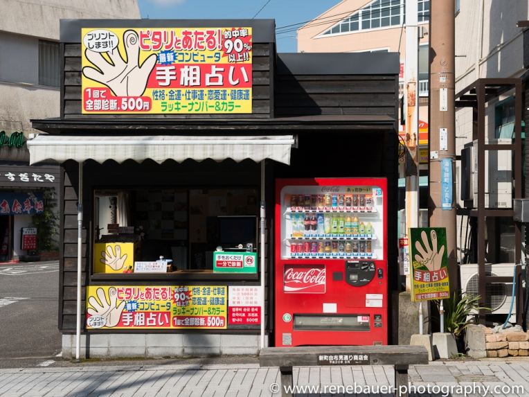 2015_Yufuin_town-24
