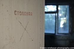 2017.9_EastEurope_chernobyl.02-27