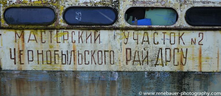 2017.9_EastEurope_chernobyl.03-101