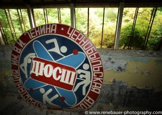 2017.9_EastEurope_chernobyl.03-52